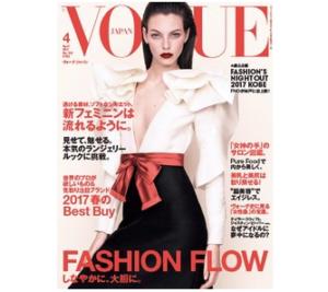 Vogue_april